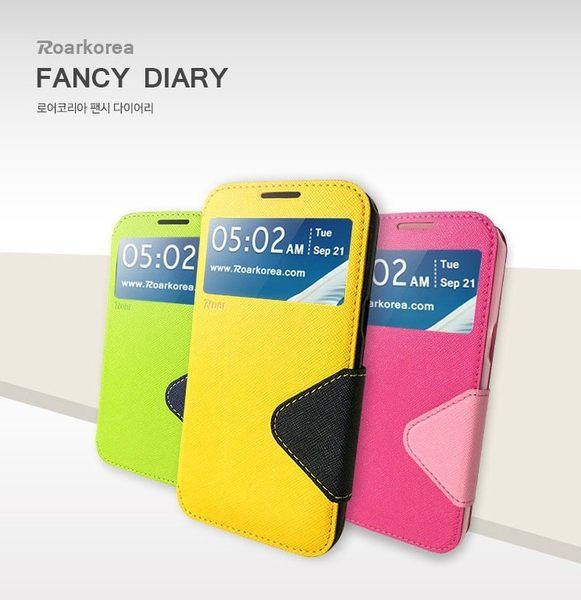 【清倉】三星 S2 i9100 韓國Roar撞色開窗系列手機皮套 Samsung S2 保護殼