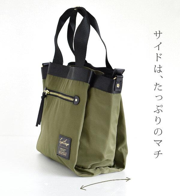 日本Legato Largo  / 休閒尼龍風格手提包 / LH-F1051*21127-1701845-日本必買 日本樂天代購(3780*1.381) 5