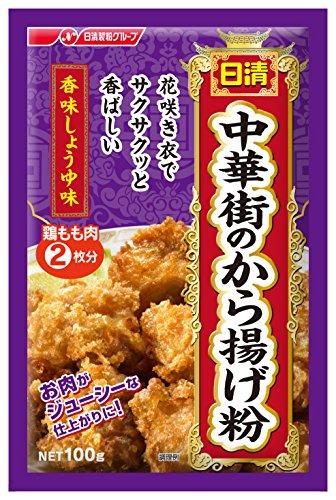 有樂町進口食品 日清 中華街鬆脆乾炸粉(醬油味)/日式炸雞粉 4902110340983