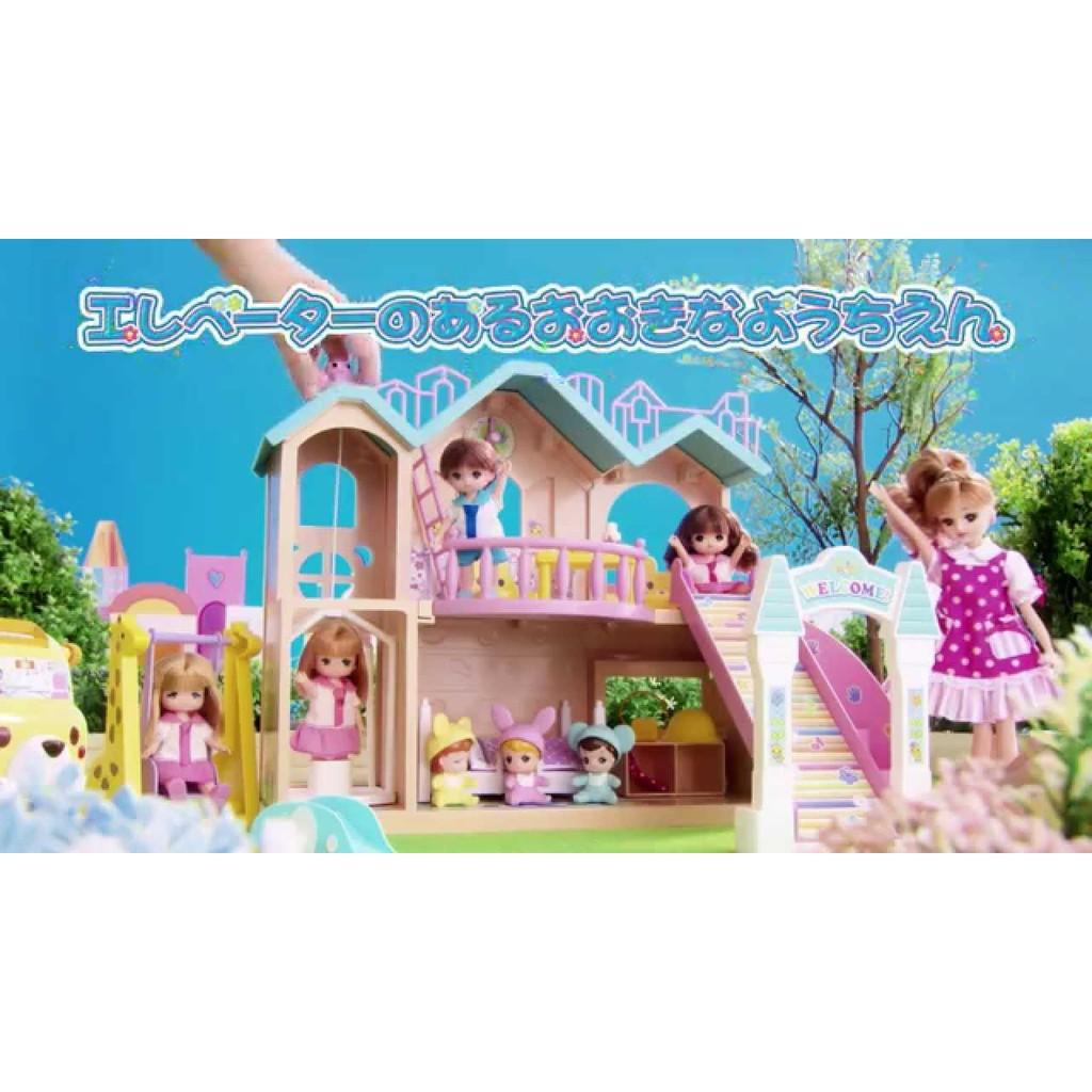 【預購】日本進口特価!莉卡的妹妹 MAKI MIKI 帶電梯的大型幼兒園 莉卡【星野日本玩具】
