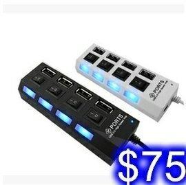 4孔排插式 USB HUB 獨立開關控制 分線器 USB 2.0 集線器 大功率 帶開關帶藍光 桌電筆電利器