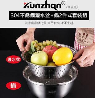 不銹鋼圓型多功能瀝水盆兩件組(28cm)+贈送矽膠保鮮蓋冰箱碗蓋子6件套