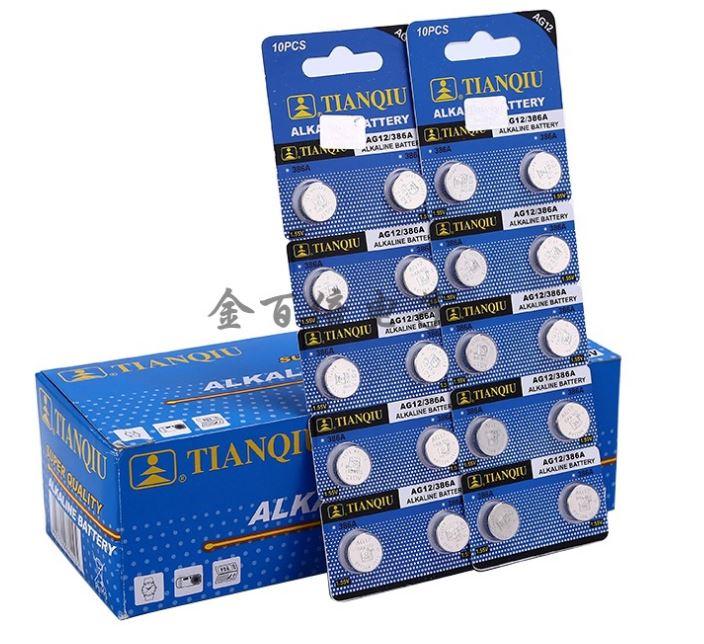 【省錢博士】AG12 鈕扣型 / 水銀電池