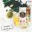 【日本Beaute Sante-lab生酵素230】超級食物果昔   (鳳梨風味) 1