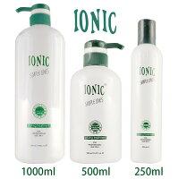 IONIC 艾爾妮可 樹狀光點氨基酸