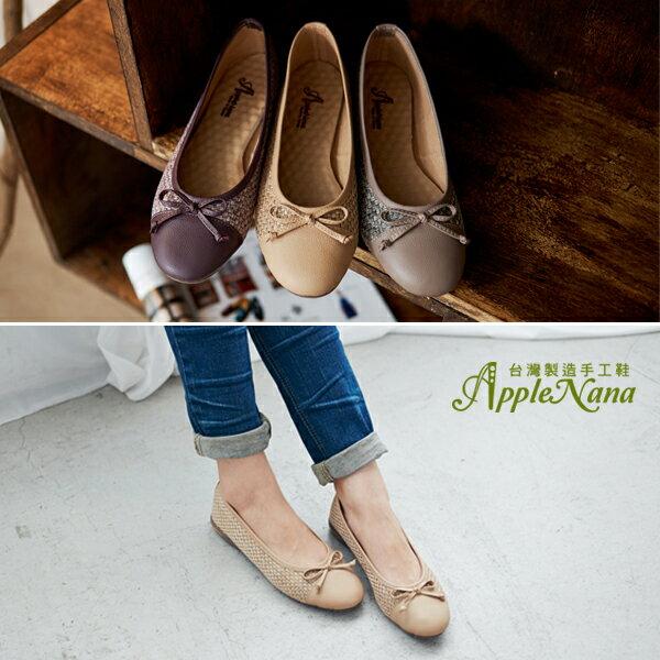 AppleNana。巴黎女伶經典超軟娃娃芭蕾舞鞋【QR18261280】蘋果奈奈