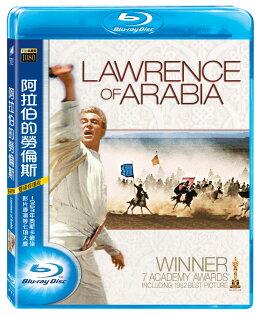 阿拉伯的勞倫斯 雙碟修復版 BD