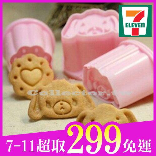 【7-11超取299免運】加菲狗立體餅乾模卡通小狗烘焙模具Diy餅乾模