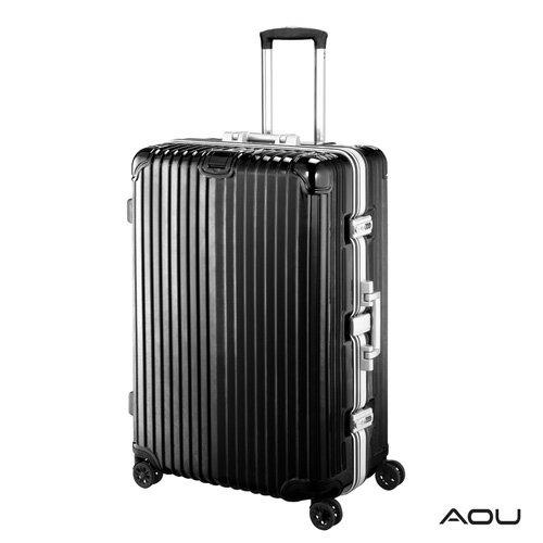 AOU 絕美時尚系列 29吋德國PC行李箱 (暗夜黑) 90-025A