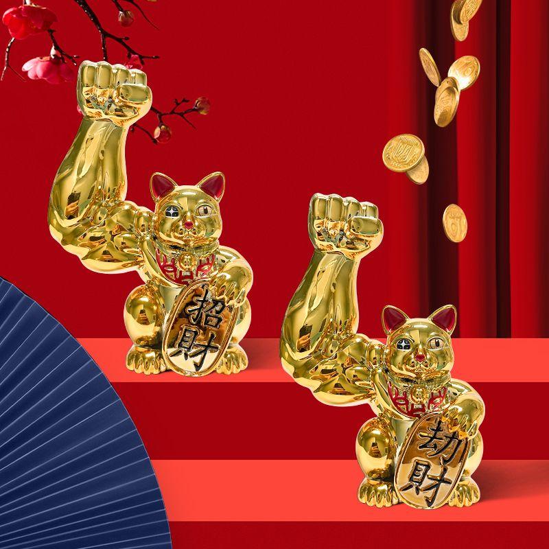 【滿888現折100】巨臂網紅招財貓大劫財貓抖音麒麟臂大力巨手臂開業禮店鋪新年禮物