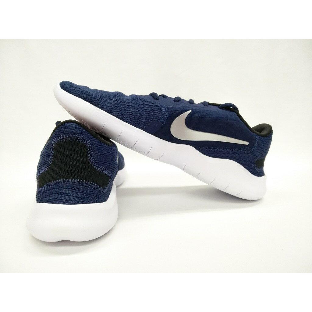 [大自在體育用品] NIKE 慢跑鞋 休閒運動 Flex Experience Run 9 CD0225 403