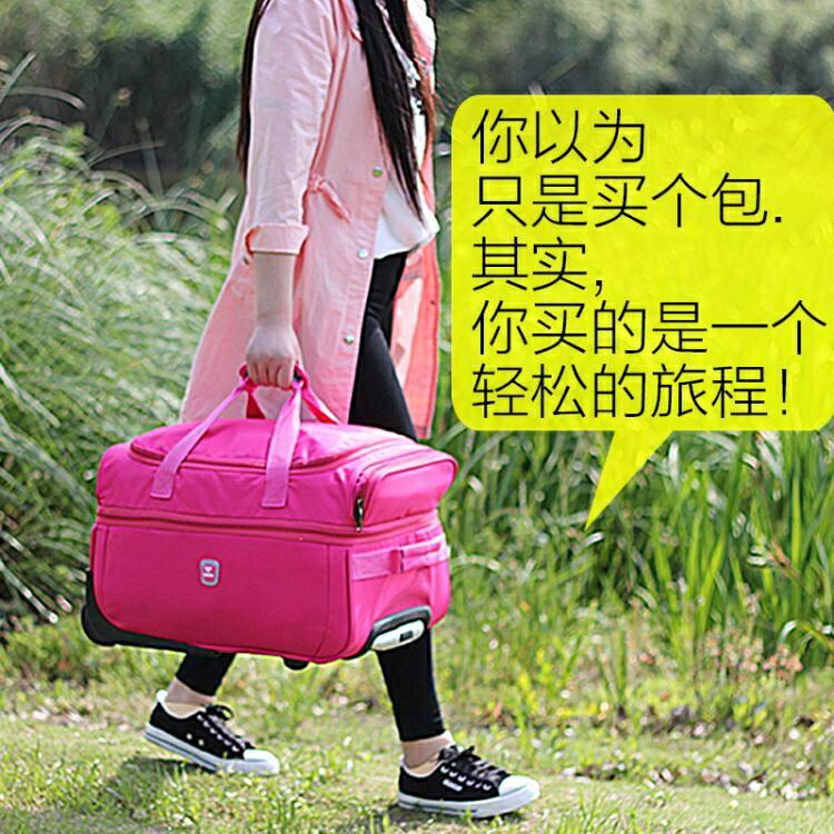 手提拉桿包女學生超大容量旅行包男短途輕便行李包帆布箱