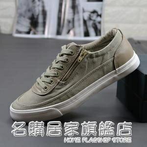 帆布鞋男韓版拼色潮男休閒鞋牛仔布鞋拉鏈系帶低幫青少年板鞋