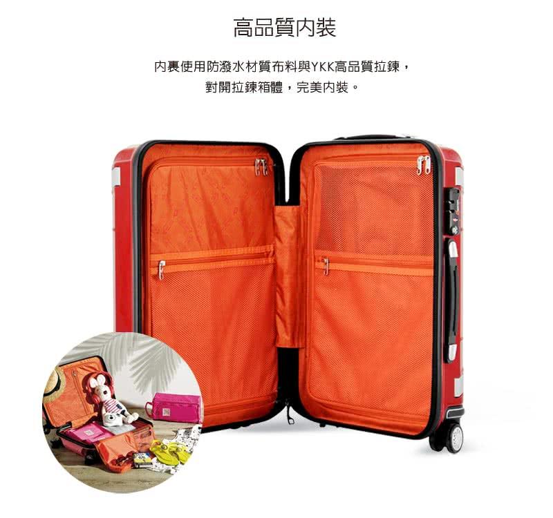【departure 】Sant Andrea亮面 27吋 行李箱 / 旅行箱-3色-現貨 7
