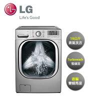 LG洗衣機推薦到LG | 19KG 滾筒蒸氣洗脫烘 WiFi洗衣機 典雅銀 WD-S19TVC就在映象商城推薦LG洗衣機