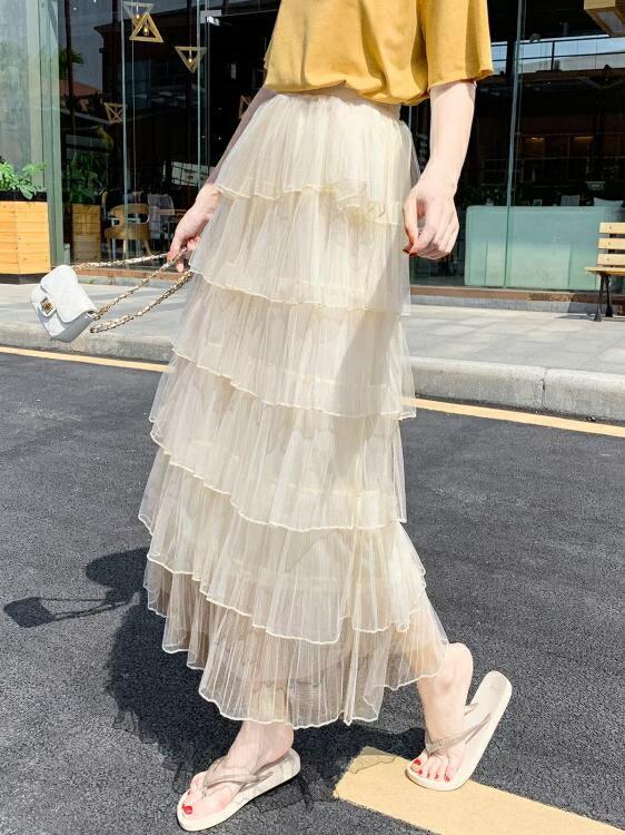 鈺莎百褶網紗蛋糕裙女春季新款抖音很仙的紗裙高腰A字中長裙