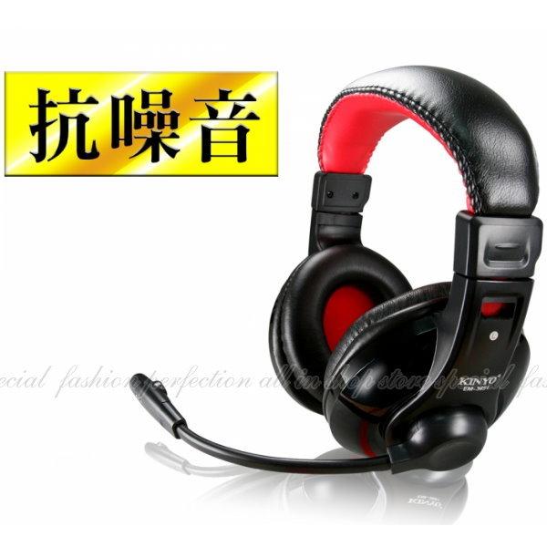 超重低音立體聲 耳機 麥克風EM-3651 柔軟耳罩襯墊 伸縮式頭戴全罩耳機【HA504】◎123便利屋◎