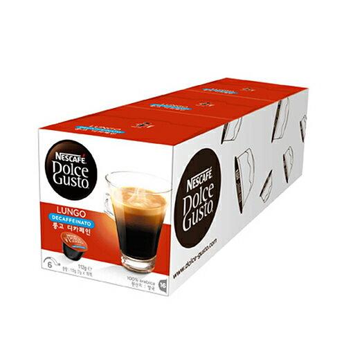 雀巢低咖啡因美式濃黑咖啡膠囊(三盒一組)【三井3C】