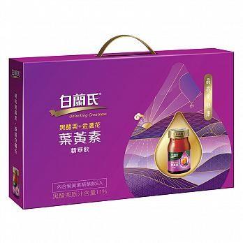 白蘭氏 黑醋栗+金盞花葉黃素精華飲禮盒(60mlx8入/盒)