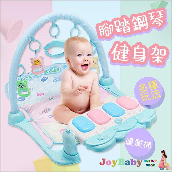 嬰兒早教健身架踢踢琴健力架腳踏鋼琴遊戲毯-JoyBaby