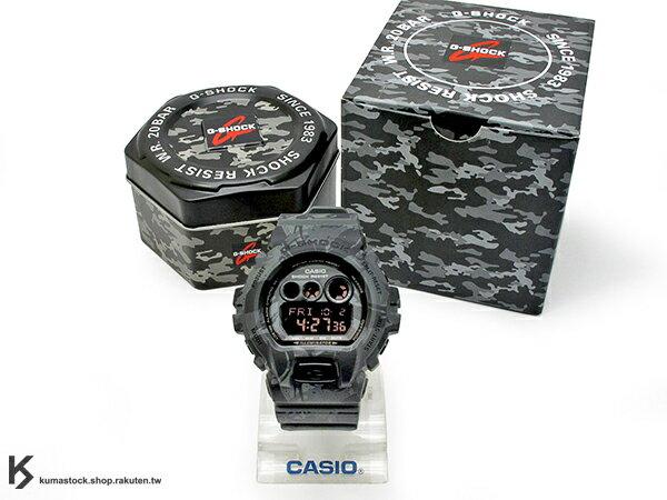 [10%OFF] kumastock 最新入荷 2015 超大 53.9mm 錶徑 CASIO G-SHOCK GD-X6900MC-1DR 黑 黑灰迷彩 叢林 迷彩 霧面錶帶 !