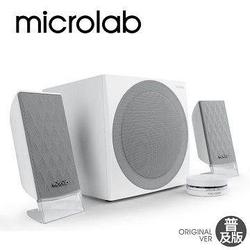 [天天3C] Microlab FC20 (白)_普及版 2.1 CH 數位臨場多媒體音箱