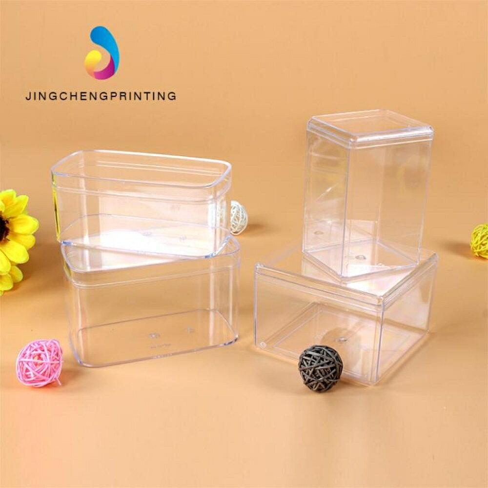 蛋糕盒甜品盒長方形塑料透明慕斯布丁杯曲奇餅干罐水果千層豆乳蛋糕包裝盒子-快速出貨FC