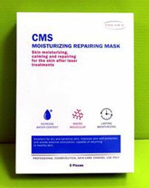 荷麗美加 CMS極致修護面膜(高保濕)玻尿酸保濕鎖水面膜5片/盒 公司貨【HLM025】
