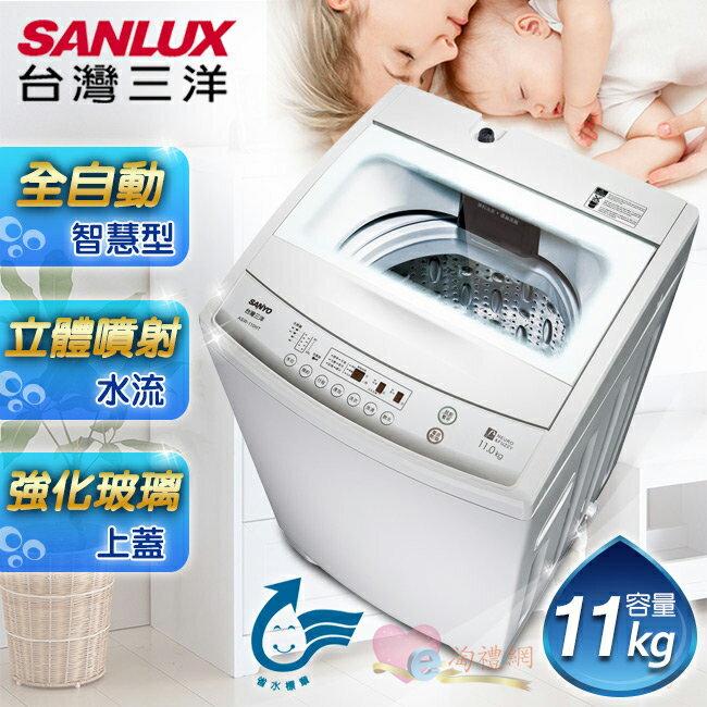 <br/><br/>  淘禮網 SANLUX 台灣三洋  媽媽樂11kg單槽洗衣機 / ASW-110HTB<br/><br/>