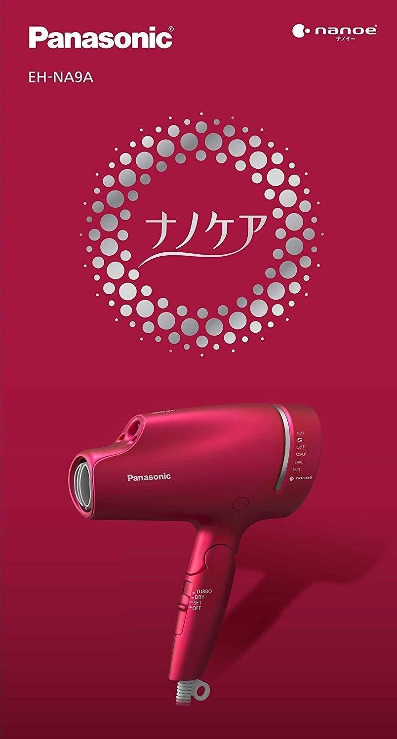 【現貨】Panasonic 國際牌 NA9A 奈米水離子吹風機 桃紅 金 白【星野日貨】 3