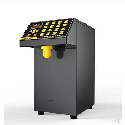 果糖機 果糖機商用奶茶店專用設備全套吧自動果糖定量機 城市科技 快速出貨