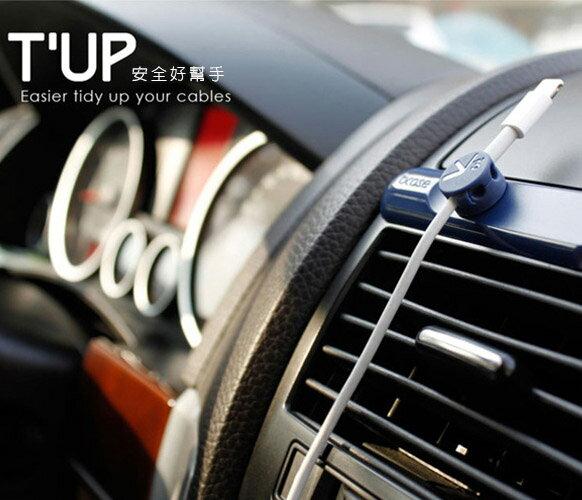 【BardShop 收納小物】TUP傳輸線磁吸 多用途可移動磁鐵集線器/捲線器/集線器/送禮好物 5