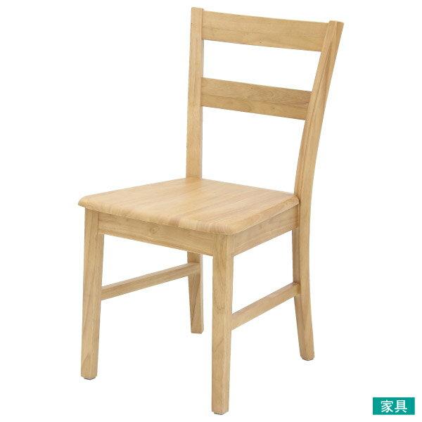 ◎實木餐椅 SOLID2 LBR NITORI宜得利家居 1