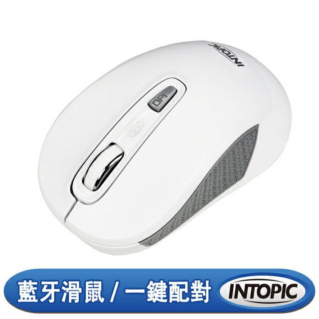 INTOPIC 藍牙無線光學滑鼠 MSW-BT730 白 [富廉網]