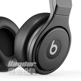 【曜德】Beats Pro 黑色 專業DJ耳機 折疊設計 ★ 免運 ★