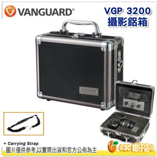 VANGUARD 精嘉 VGP攝影鋁箱 3200 公司貨 鋁合金 可拆背帶 O型環密封 防水 5米水深 氣密性 防塵性 相機盒 相機包