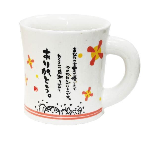 謝謝 ありがとう 陶瓷 感言馬克杯 日本製造 300ml
