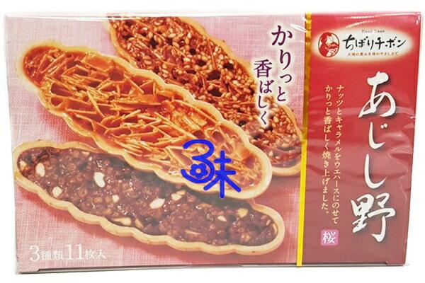 (日本) TIVON 稀凡 夢野 船型三味餅 (三色船型餅) 1盒 93 公克 特價 143元 【4934675145543 】