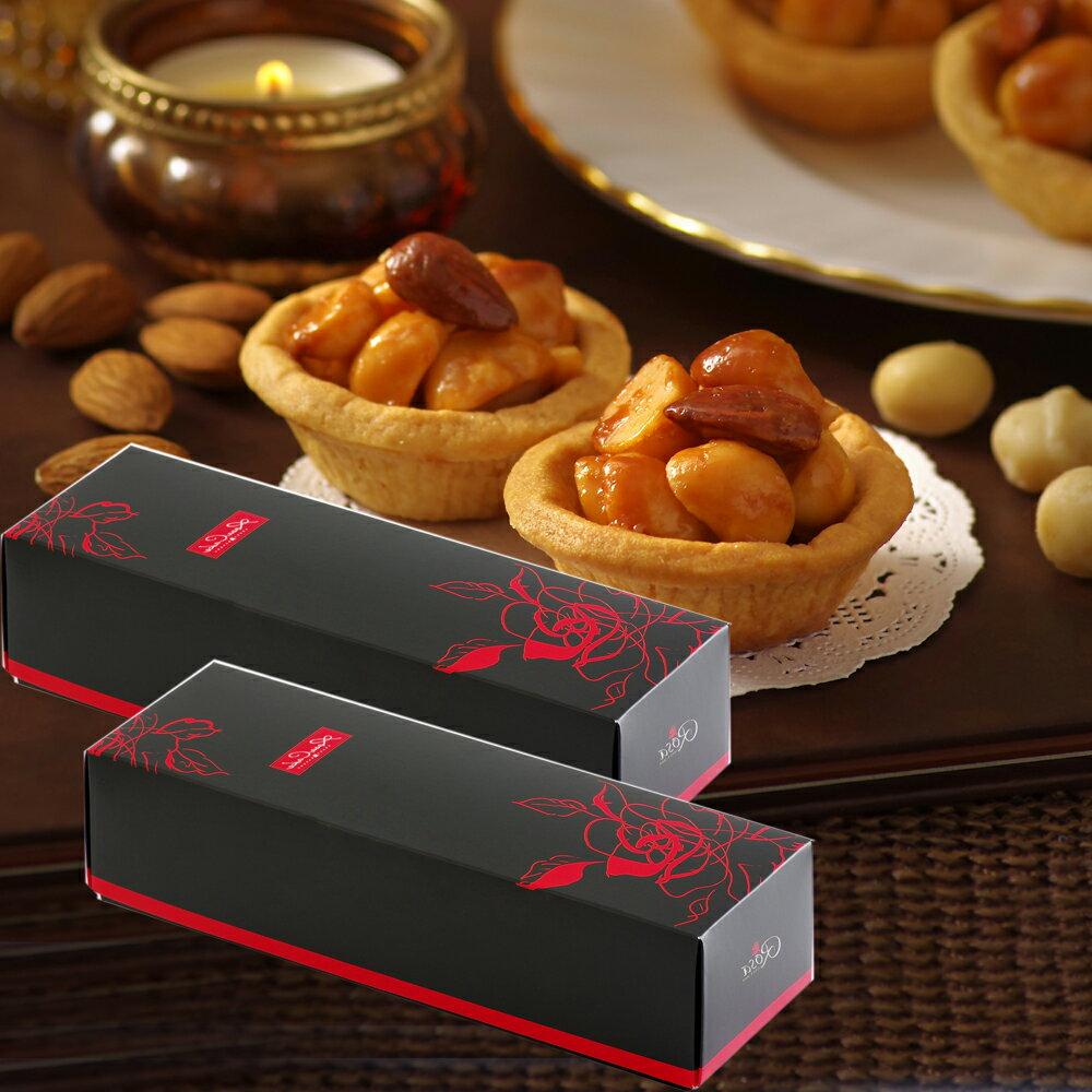 「羅撒夏威夷豆小塔」4盒組