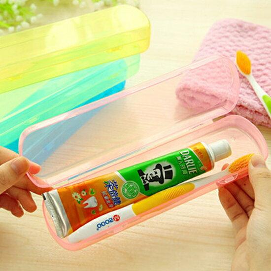 ♚MY COLOR♚果凍色洗漱收納盒 牙刷 牙膏 旅行 餐具 筷子 湯匙 叉子 便攜 卡扣 瀝水 【G44】