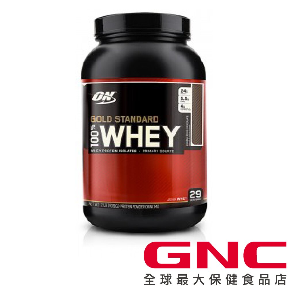 【GNC健安喜】ON 100%乳清蛋白飲品-巧克力口味 909g (乳清蛋白)
