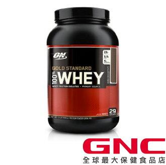 【GNC健安喜】【5折】ON 100%乳清蛋白飲品-巧克力口味 909g (乳清蛋白)