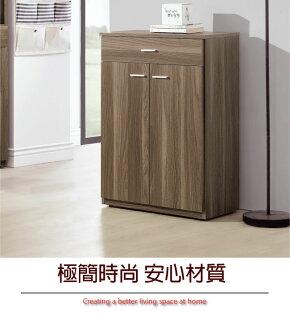 【綠家居】安圖格時尚2尺木紋二門鞋櫃玄關櫃(五色可選)