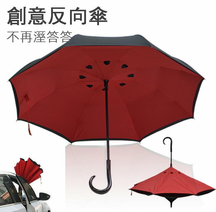 反向傘 4色可選-碳纖結構雙層布防雨防曬外收反轉傘/新型弧面 上收設計 反收傘 0