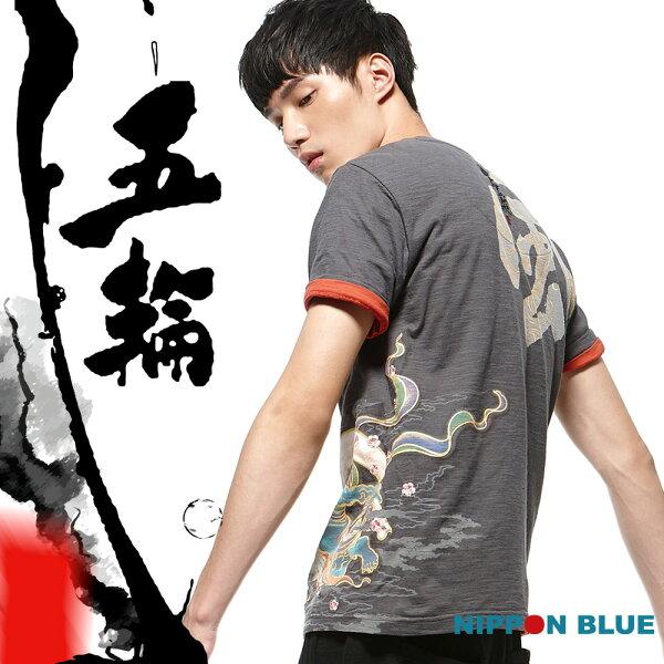 【專櫃新品免運↘】【日本藍五輪系列】風回扇開短TEE(深灰)-BLUEWAYNIPPONBLUE日本藍