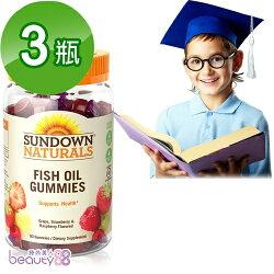 【美國Sundown】日落恩賜 兒童精明魚油QQ軟糖3入組(50粒/瓶)