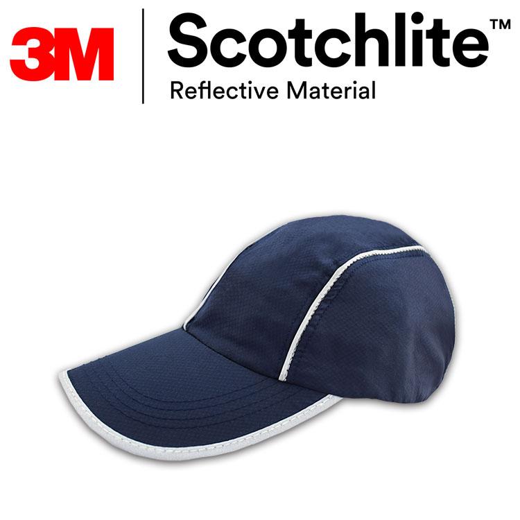 【safetylite安心生活館】《滿額899免運》韓流羅紋反光慢跑帽(深藍)-3M Scotchlite™反光