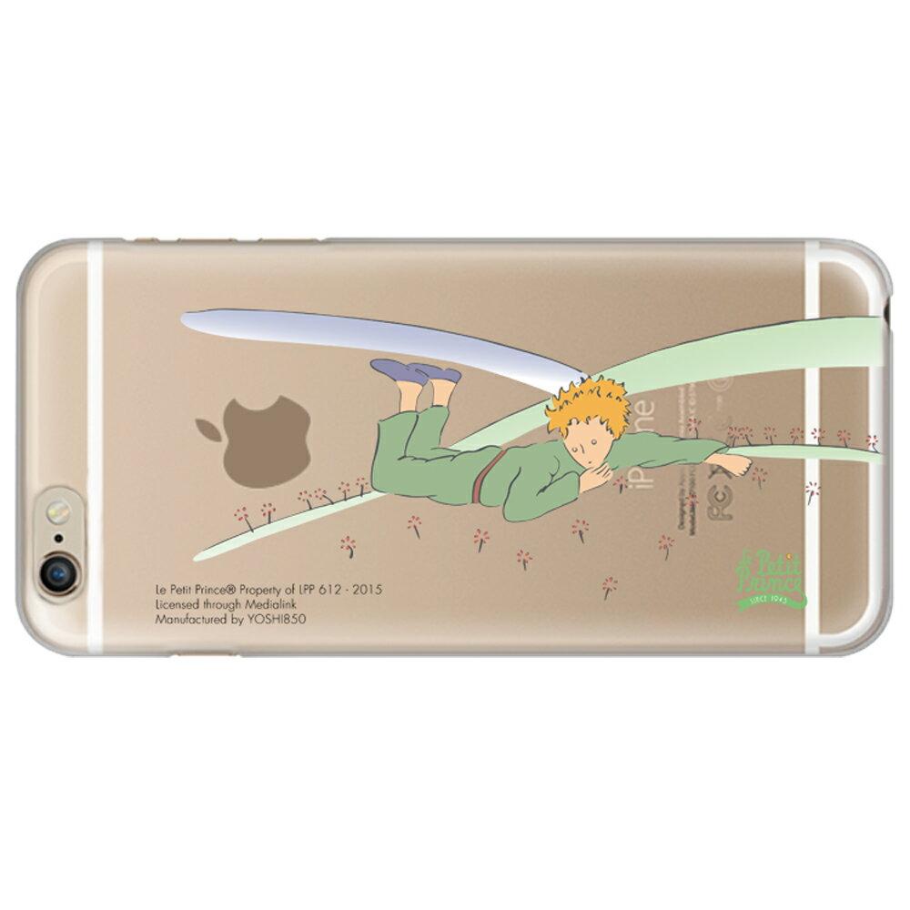 【YOSHI 850】小王子授權系列【哭泣的小王子】TPU手機保護殼/手機殼《 iPhone/Samsung/HTC/Sony/小米/OPPO 》