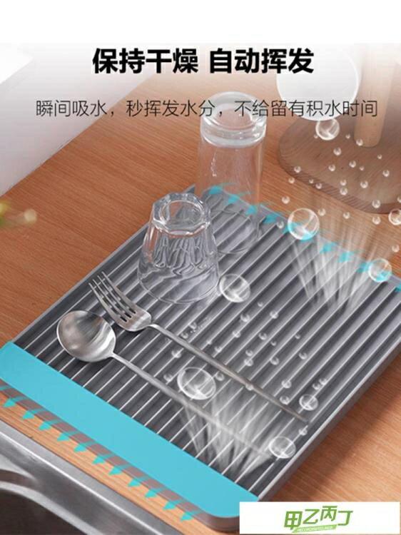 杯架 家用水杯架子置物架帶硅藻泥的瀝水盤茶杯酒杯玻璃杯子收納托盤【快速出貨】