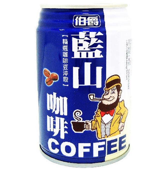 【免運直送】伯爵藍山咖啡270ml-1箱(24罐)【合迷雅好物商城】
